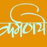 karmanye foundation
